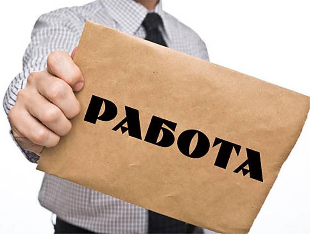 может быть работа в банковской сфере в москве натуральные материалы